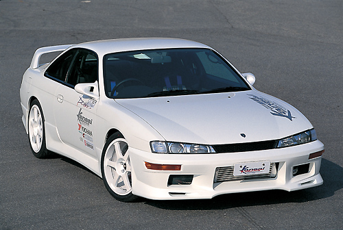 240sx Fairlady >> Ganador Mirror Sets for S13/S14!!!MVP Motorsports - Zilvia.net Forums | Nissan 240SX (Silvia ...